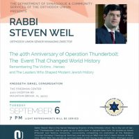Lecture by Rabbi Steven Weil